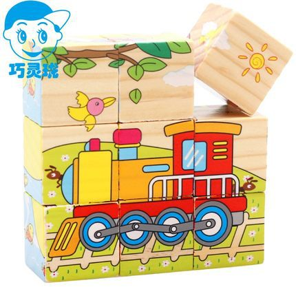 9Pcs Wooden 6 Sides Jigsaw 3D Early Educational Puzzle Toy for Kids Baby Six-sided painting - transportation
