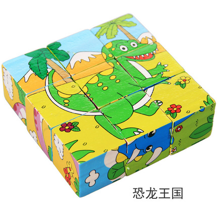 9Pcs Wooden 6 Sides Jigsaw 3D Early Educational Puzzle Toy for Kids Baby Six-sided painting - dinosaur models