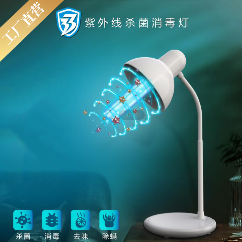 UV Disinfection Lamp with Ozone for Home Bedroom Timable Sterilization