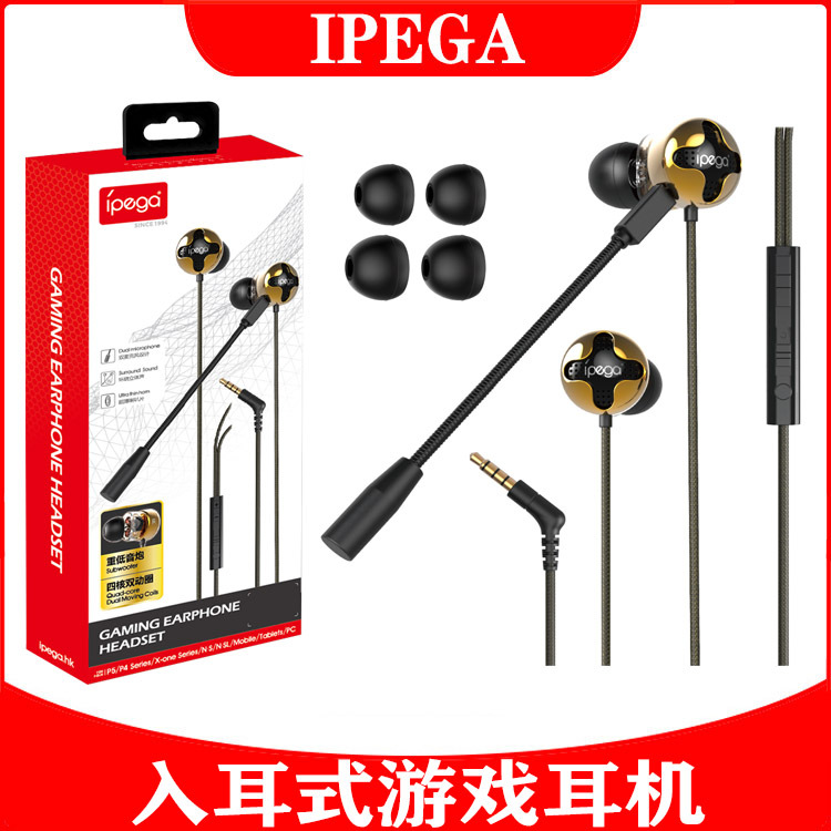 PG-R012 Game Headphone Universal Lightweight 3.5mm In-ear Gaming Wired Headset black
