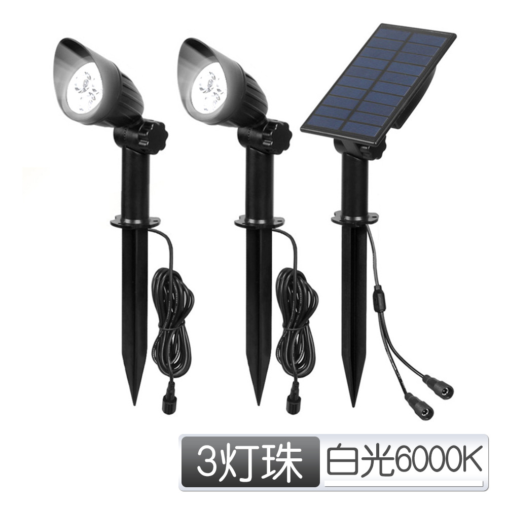 2 in 1 3 LEDs Solar Security Lawn Light for Outdoor Yard Garden Pathway Decorative Lighting 3W white light (6000K)