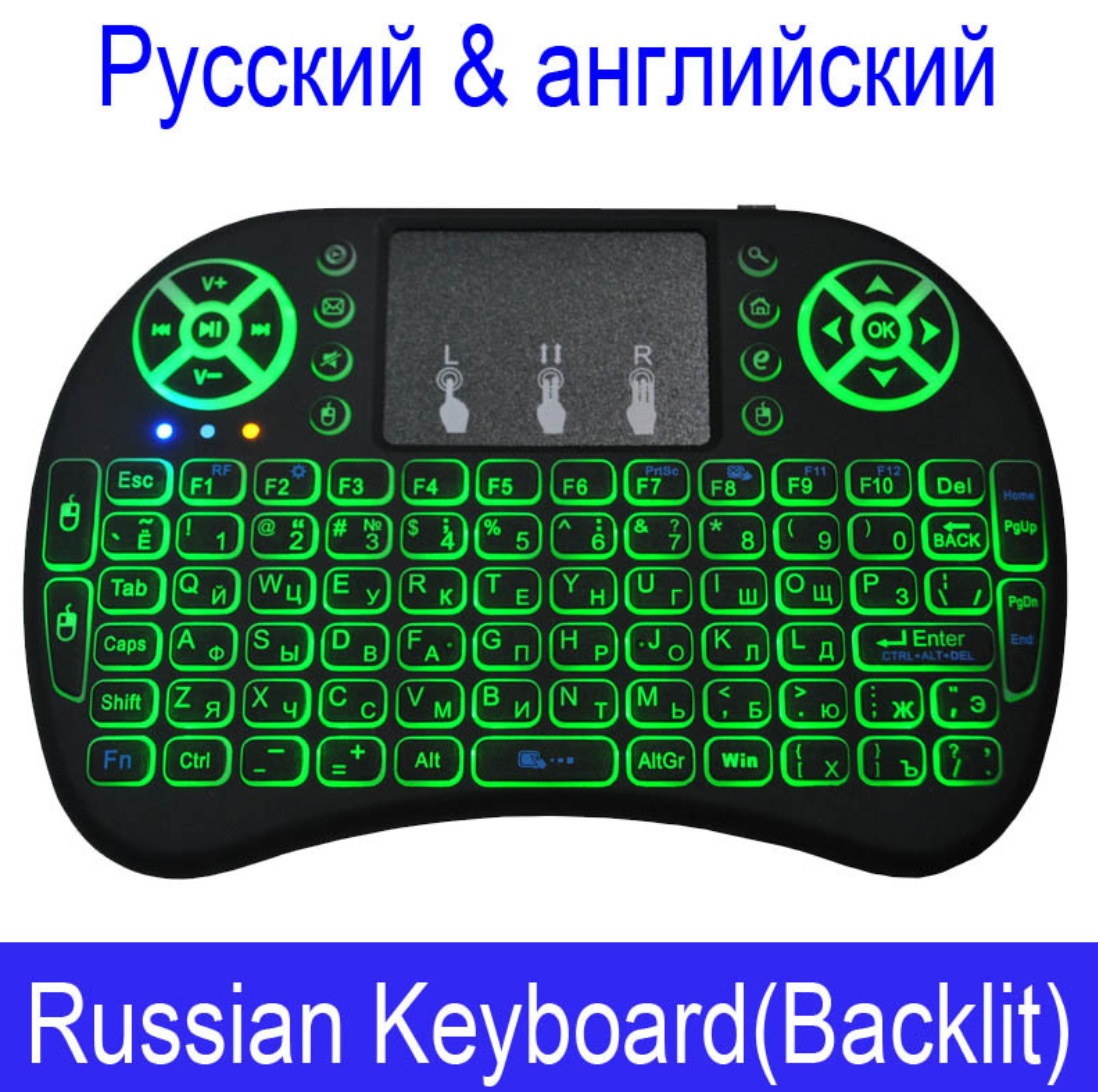 Wireless Keyboard Mini 2.4Ghz Wireless Mini Keyboard with Touchpad for PC Android Smart TV BOX KY Russian backlight