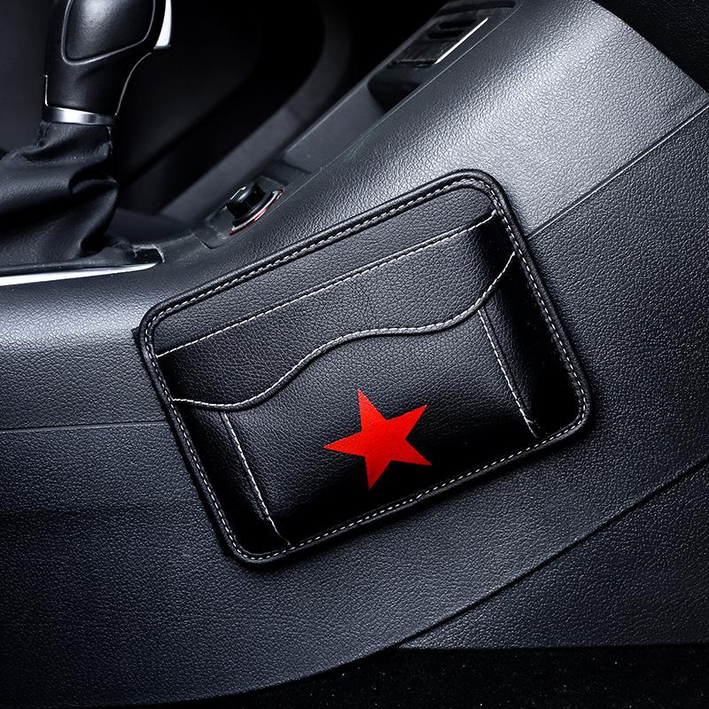 Leather Car Storage Pouch Multifunctional Hanging Bag Mobile Phone Case Storage Bag Storage Box Black star