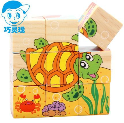 9Pcs Wooden 6 Sides Jigsaw 3D Early Educational Puzzle Toy for Kids Baby Six-sided painting - marine models