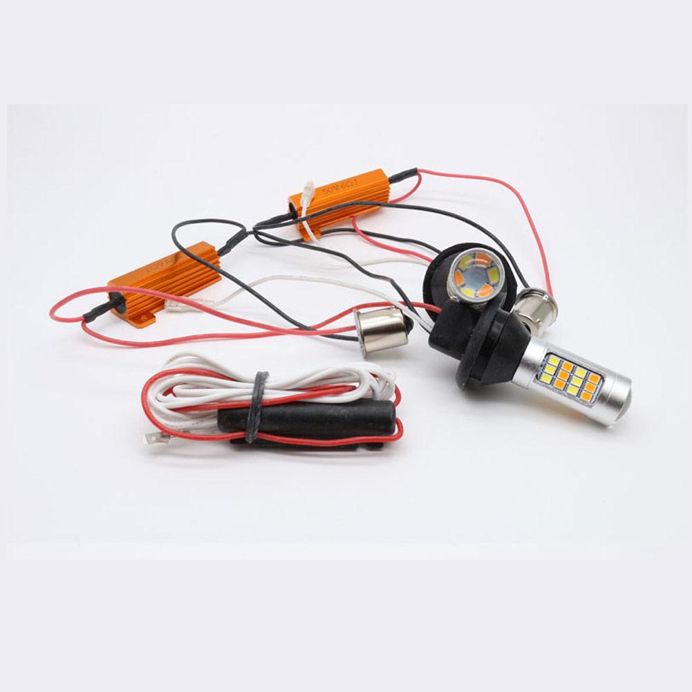 For Car Lighting 2pcs 1156 2835 High Power Dual Color Switchback LED Bulb  42LED Daytime Running Turn Signal Lamp BAU15S powder + yellow