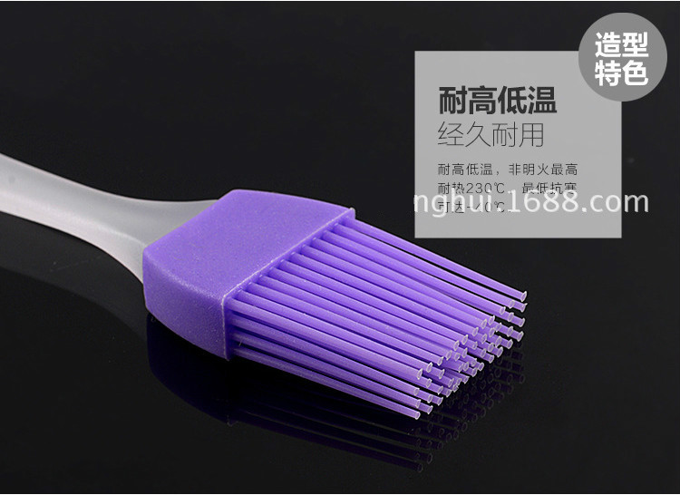 Food Grade Silicone Brush with Sturdy PP Handle Dessert Mousse Chocolate Ice Cream Pastry Baking Tool Random Colour