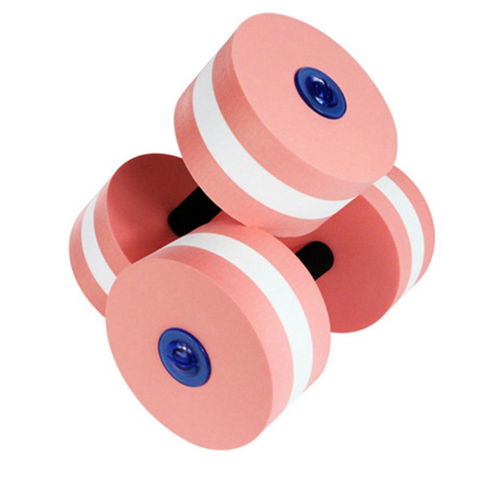 2PCS Water Aerobics Dumbbells Swimming Training EVA Dumbbells Pool Resistance Fitness Barbells pink