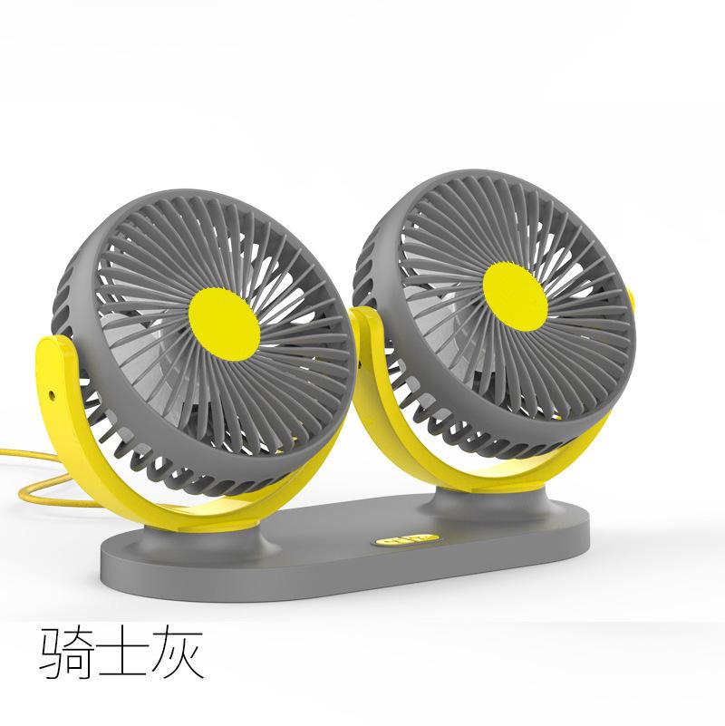 Car Mini Fan 12V/24V Electric Double Head USB Interface Fan Grayish yellow