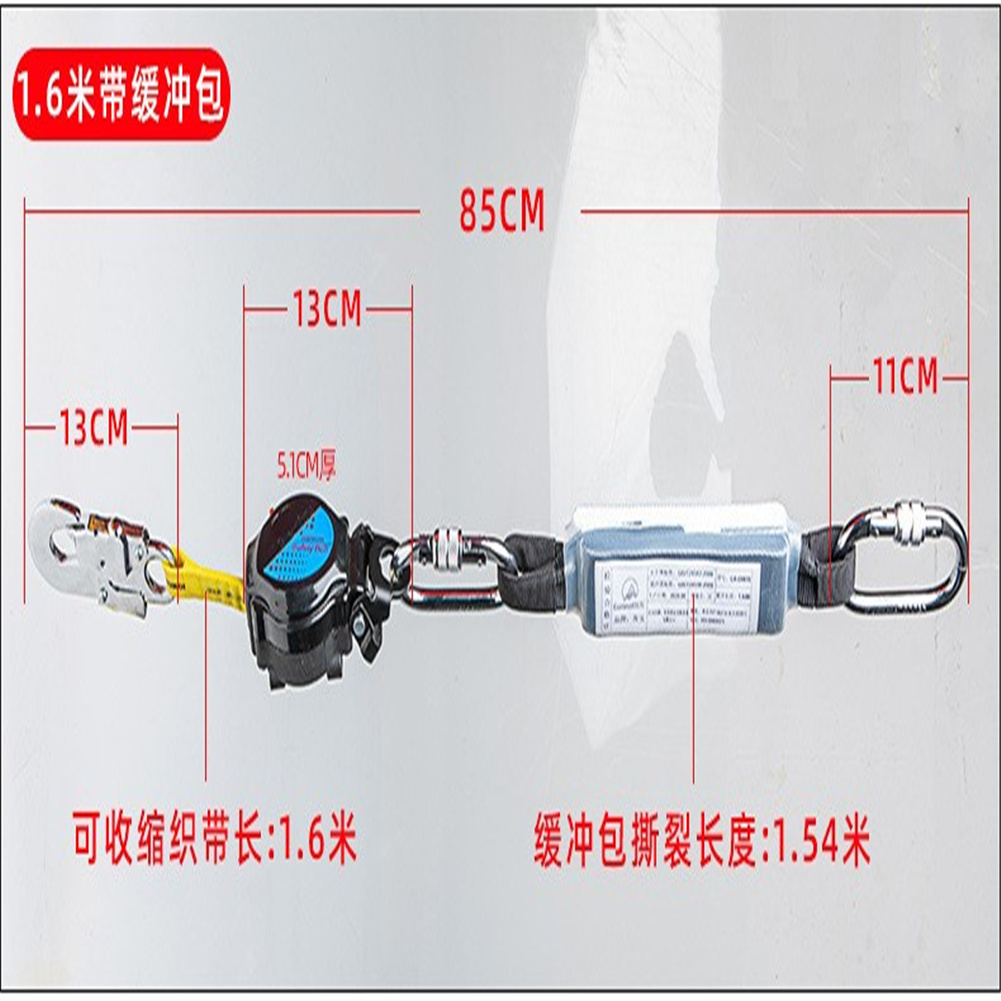 Anti-falling Outdoor Work Safety  Rope speed Difference Type Automatic Controller