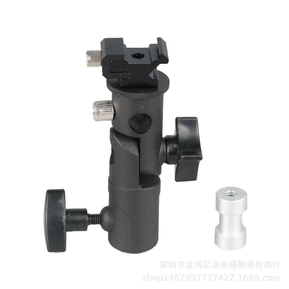 Hot Shoe Umbrella Holder Mount E Type Flash Light Stand Bracket for DSLR Camera black