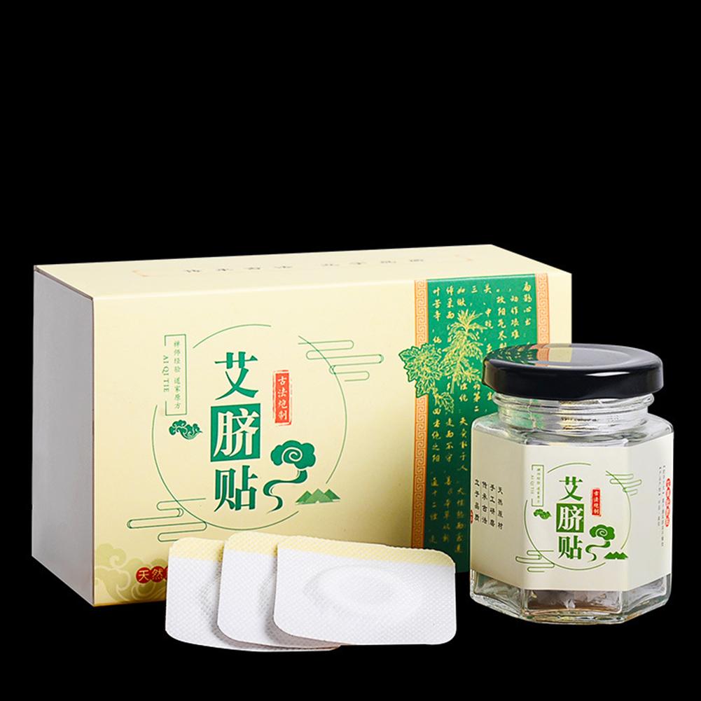 30Pcs Moxa Navel Sticker Wormwood Pill Massage Hot Abdomen Paste Moxibustion Pad Moxa stickers