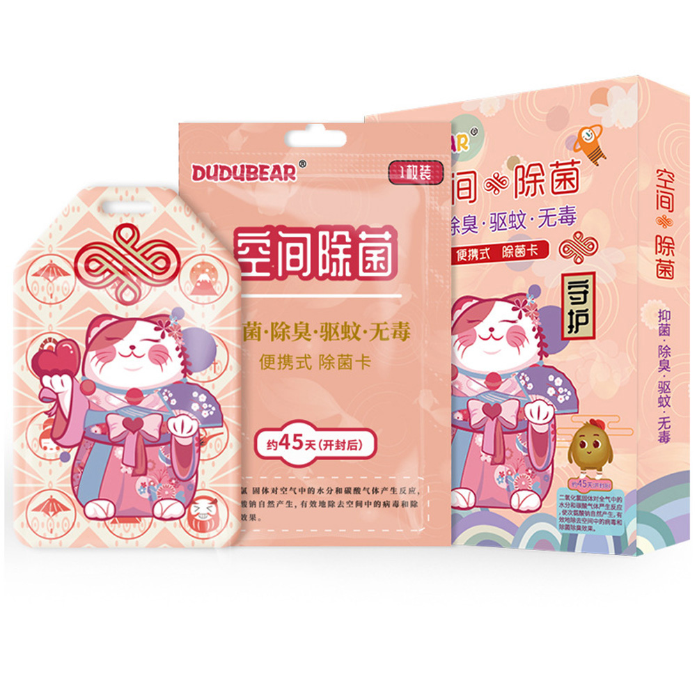 Air Purification Card Disinfection Sterilization Card for Child Adult