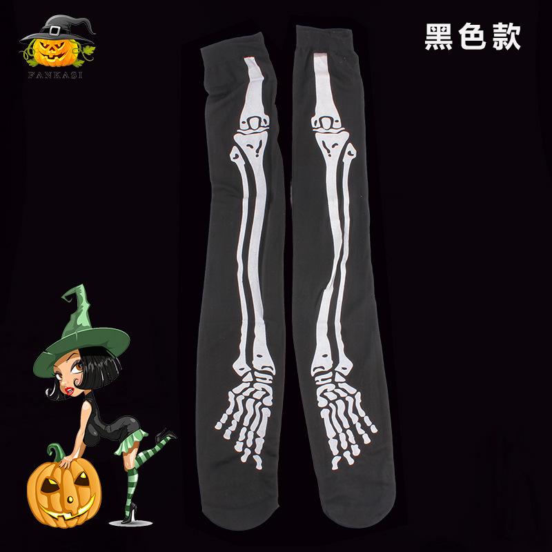 Halloween Bleeding Skeleton Pattern Stocking Cosplay Costume Accessories  Skeleton pattern  socks