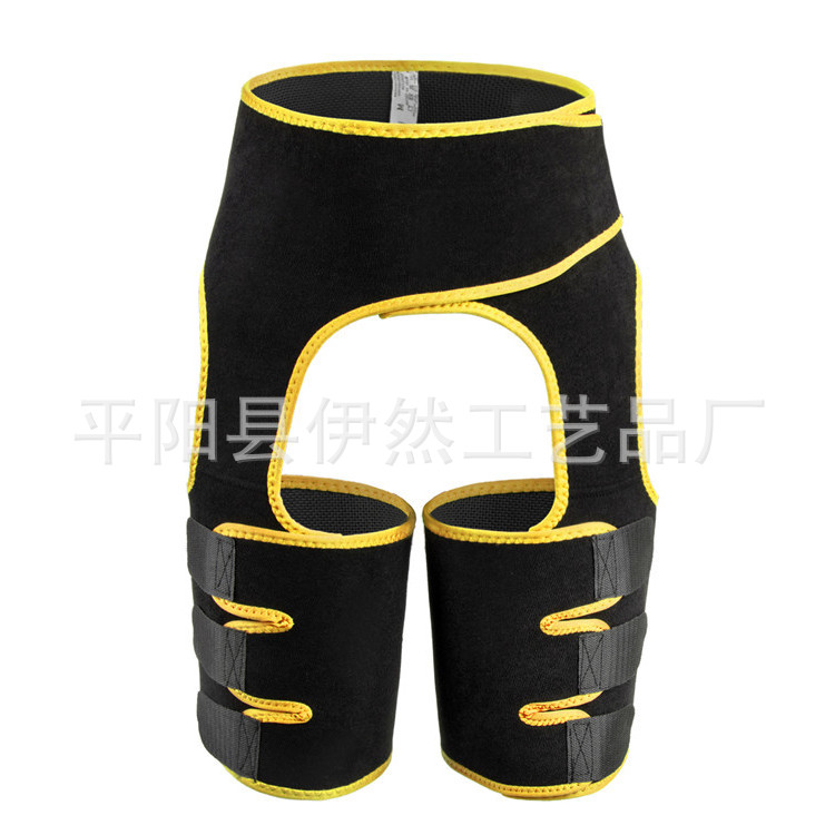 Neoprene Sweat Thigh Trimmers High Waist Thigh Waist Shaper Neoprene Thigh Shaper High Waist Thigh Trimmer yellow_M