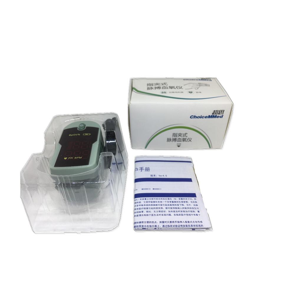 Fingertip Digital Pulse Oximeter LED Blood Oxygen Meter Home SPO2 Heart Rate Monitor gray