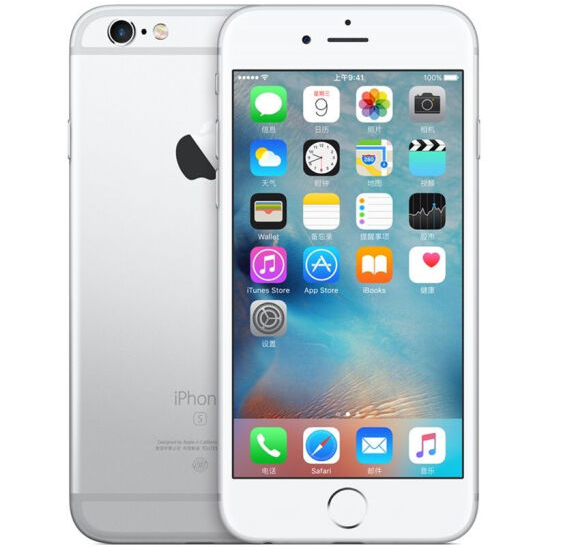 Refurbished iPhone 6S phone 64G EU-Silver
