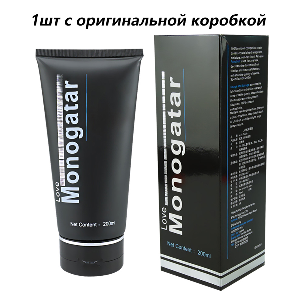 200ML Sex Lubrication for Anal Plug Water-based Lubricant for Sex Lubricant Anal Sex Toys Couple Gift for Sex 200ML