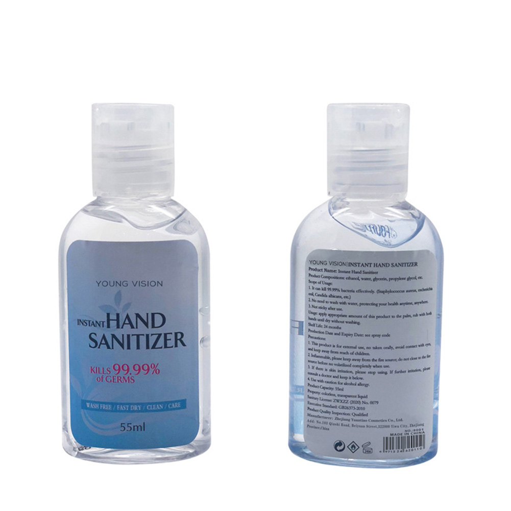 55ml Hand Sanitizer Antibacterial Hand Gel Portable Disposable Quick Drying 55ml