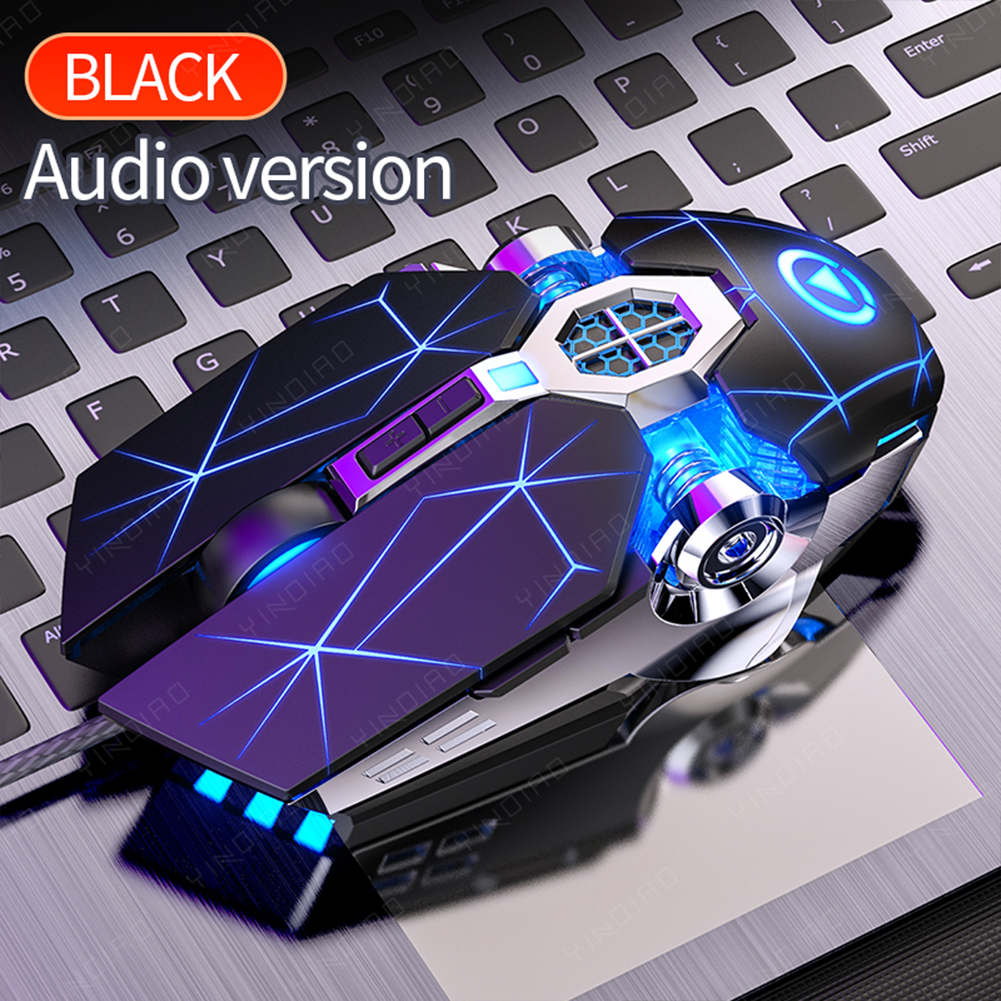 Silver Eagle Machinery Gaming Mouse Cable Computer Desktop Laptop Universal Silent Mute Mouse Black audio version