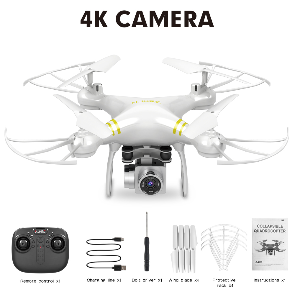 HJ101 Wifi Camera Air Pressure Fixed Height Face Recognition Drone White 4K+ face recognition