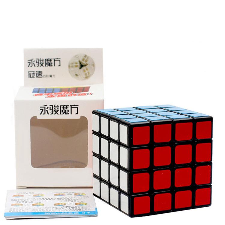 [EU Direct] YongJun GuanSu 4x4x4 black cube magic puzzle