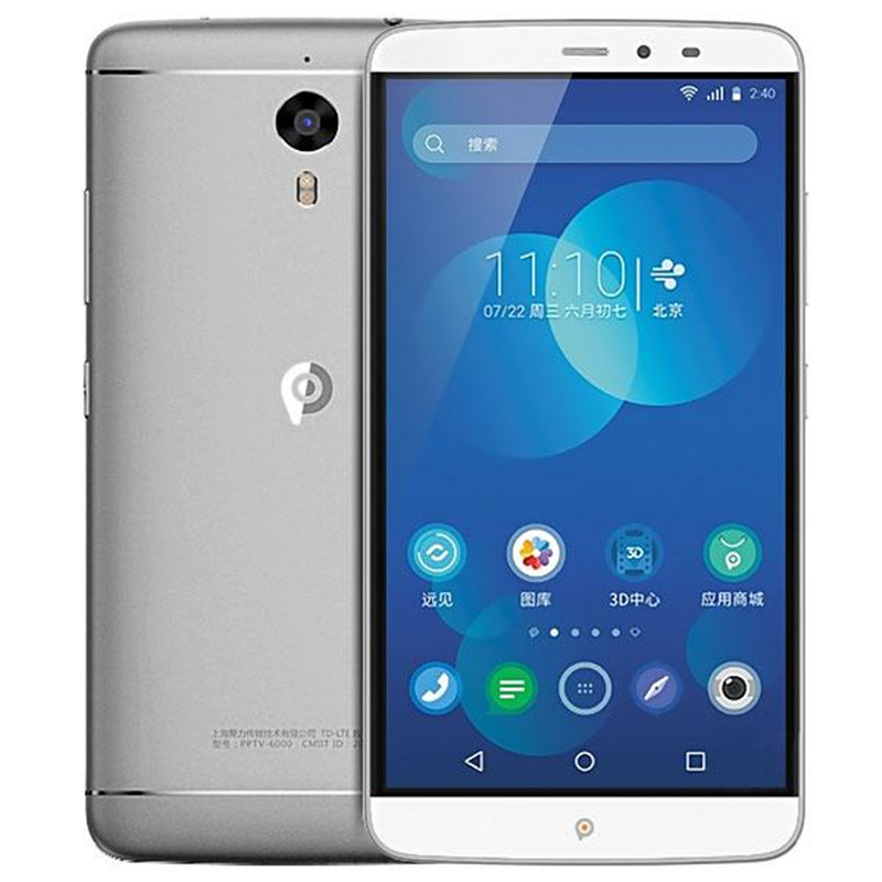 PPTV King 7 Android Smartphone Silver