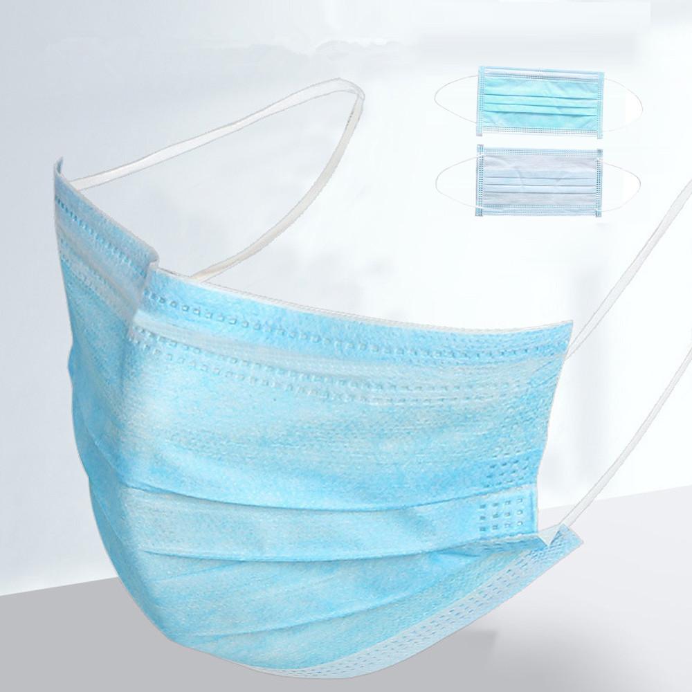 50pcs/Box Dustproof Masks Disposable Masks 4 Layers Ordinary Daily Protective blue_50pcs/box