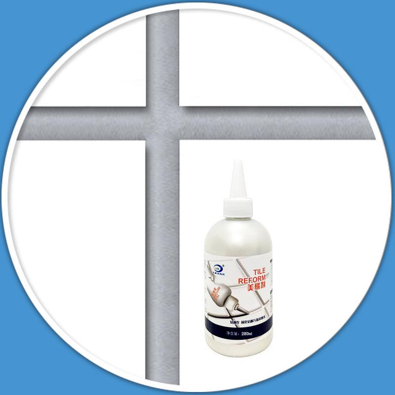 280ml Waterproof Tile Crack Beauty Grout Sealant Aide Repair Seam Filling Reform Wall Glue Silver grey
