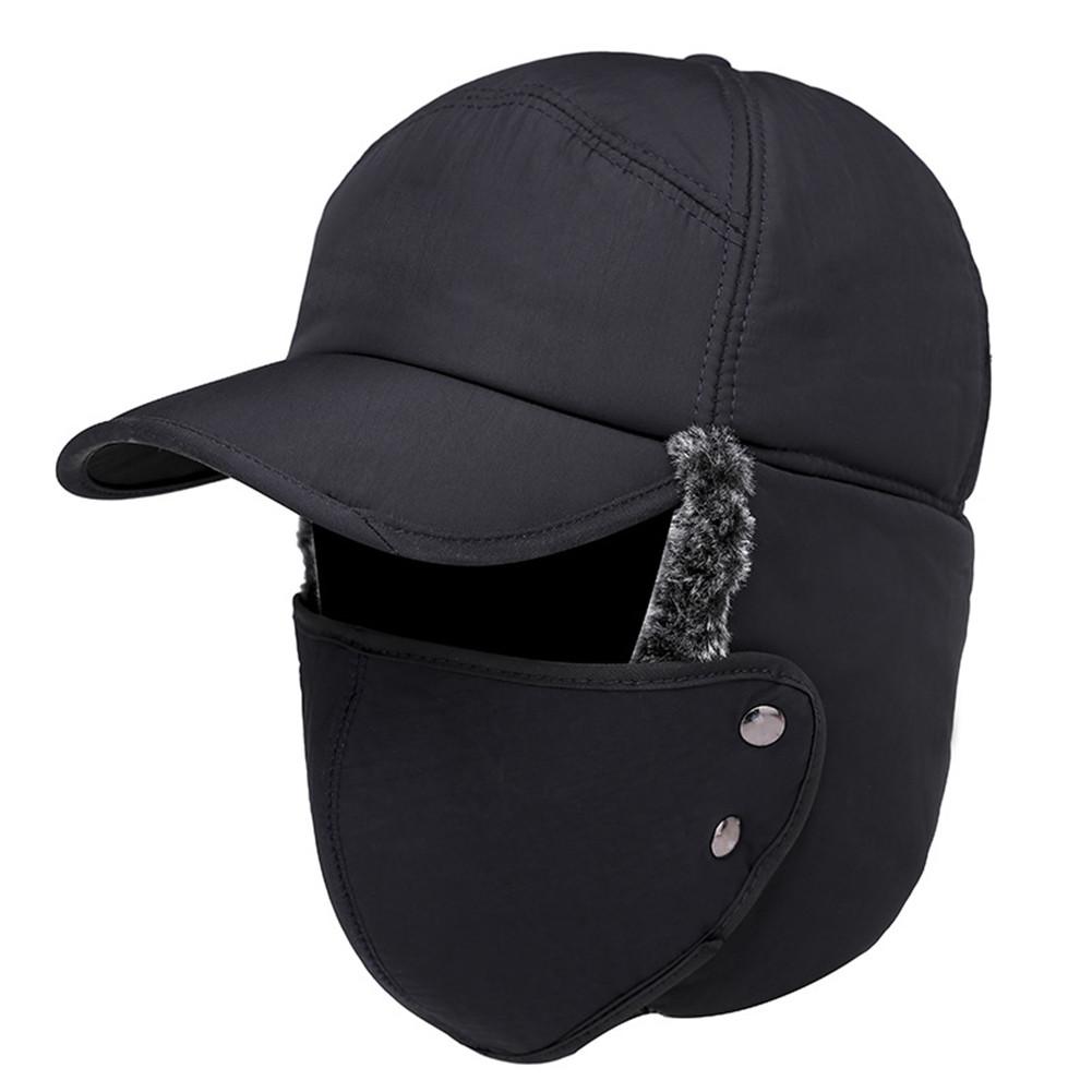 Winter Fishing Cap Winter Warm Unisex Fishing Ear Protection Face Windproof Ski Cap Velvet Thick Fishing Hat black