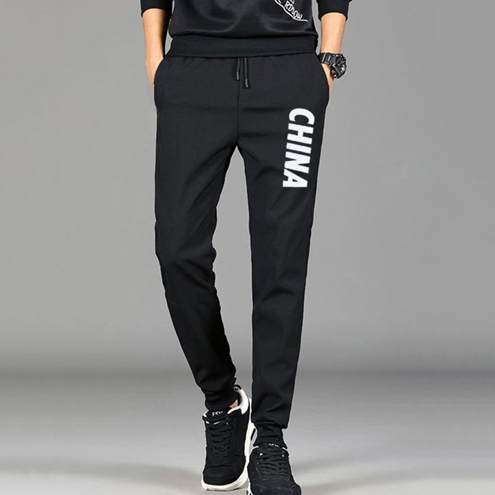 Men Spring And Summer Thin Casual Slim Harem Pants Drawstring Trousers Alphabet_XL
