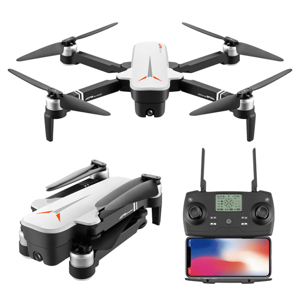 8811GPS RC Drone GPS/Optical Flow Dual-mode Dual Camera white