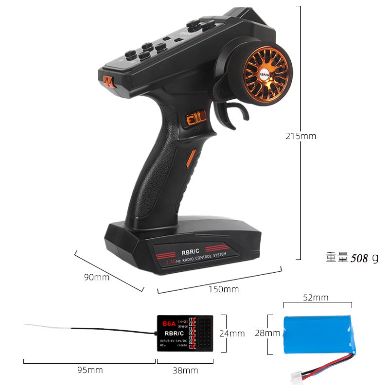 C2.4g Channel  Remote  Control Diy Upgrade Modified Model Toy For Most Of Remote Control Car/boat/tank B6 B6A(4+2) remote control (lithium battery version)