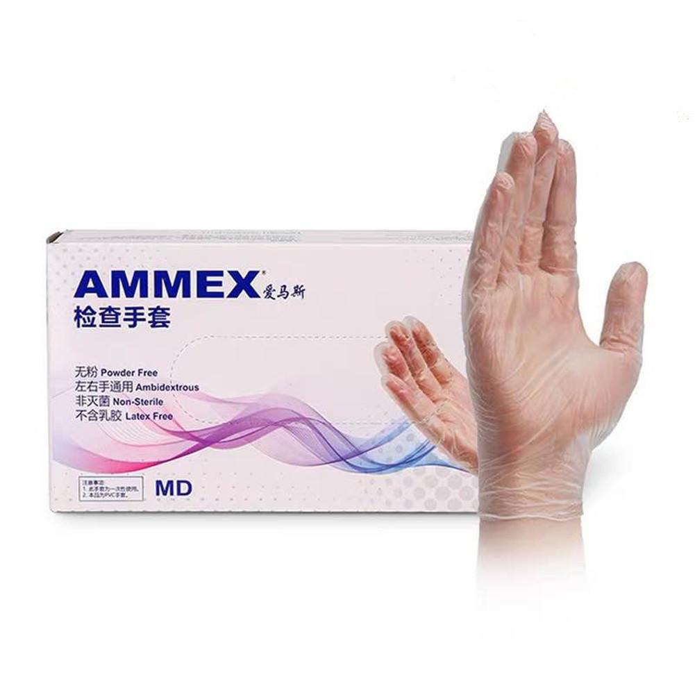 100pcs/set Disposable Gloves Medical Examination Soft Flexible Gloves  L