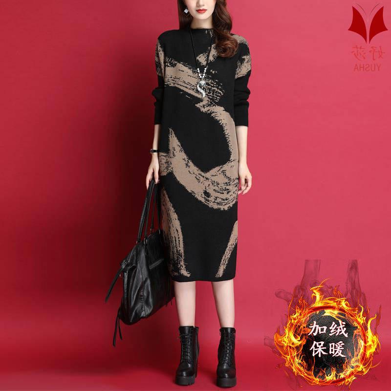 Women Autumn And Winter Fleece Slim Printing Warm Thickening Dress Camel _M