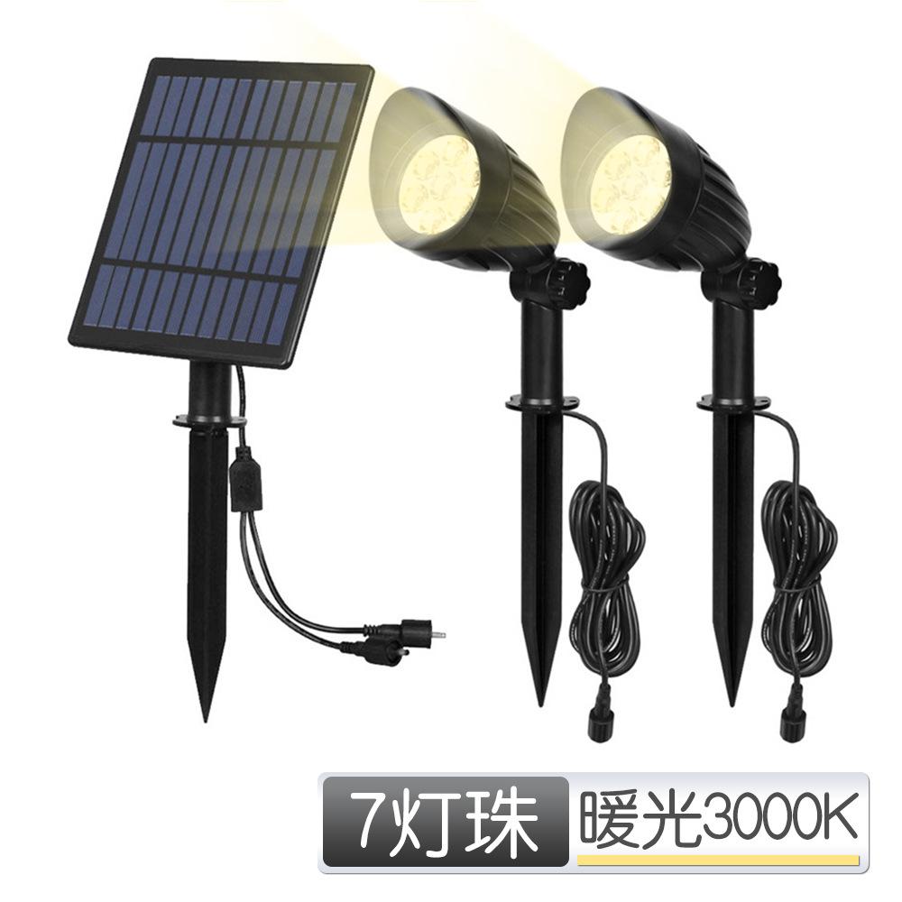 2 in 1 7LEDs Outdoor Landscape Lawn Light Solar Security Light for Yard Garden Pathway Lawn 5W warm light (3000K)