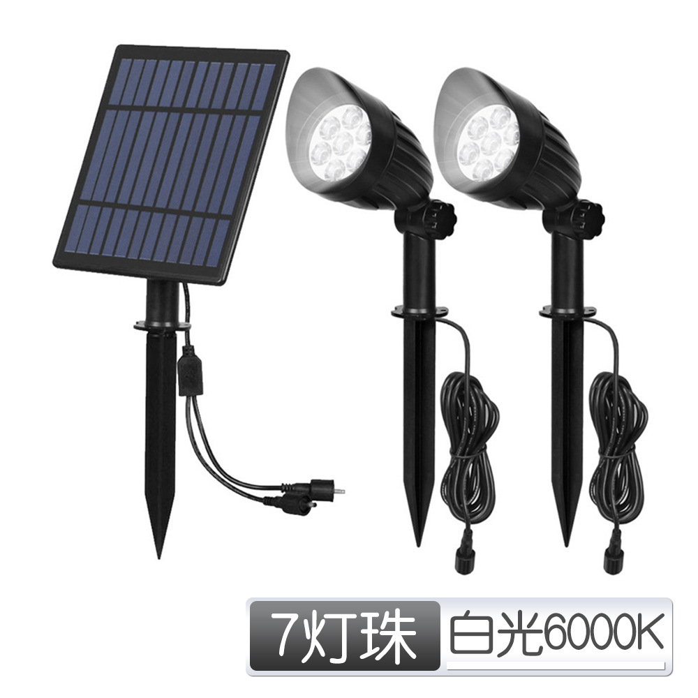 2 in 1 7LEDs Outdoor Landscape Lawn Light Solar Security Light for Yard Garden Pathway Lawn 5W white light (6000K)