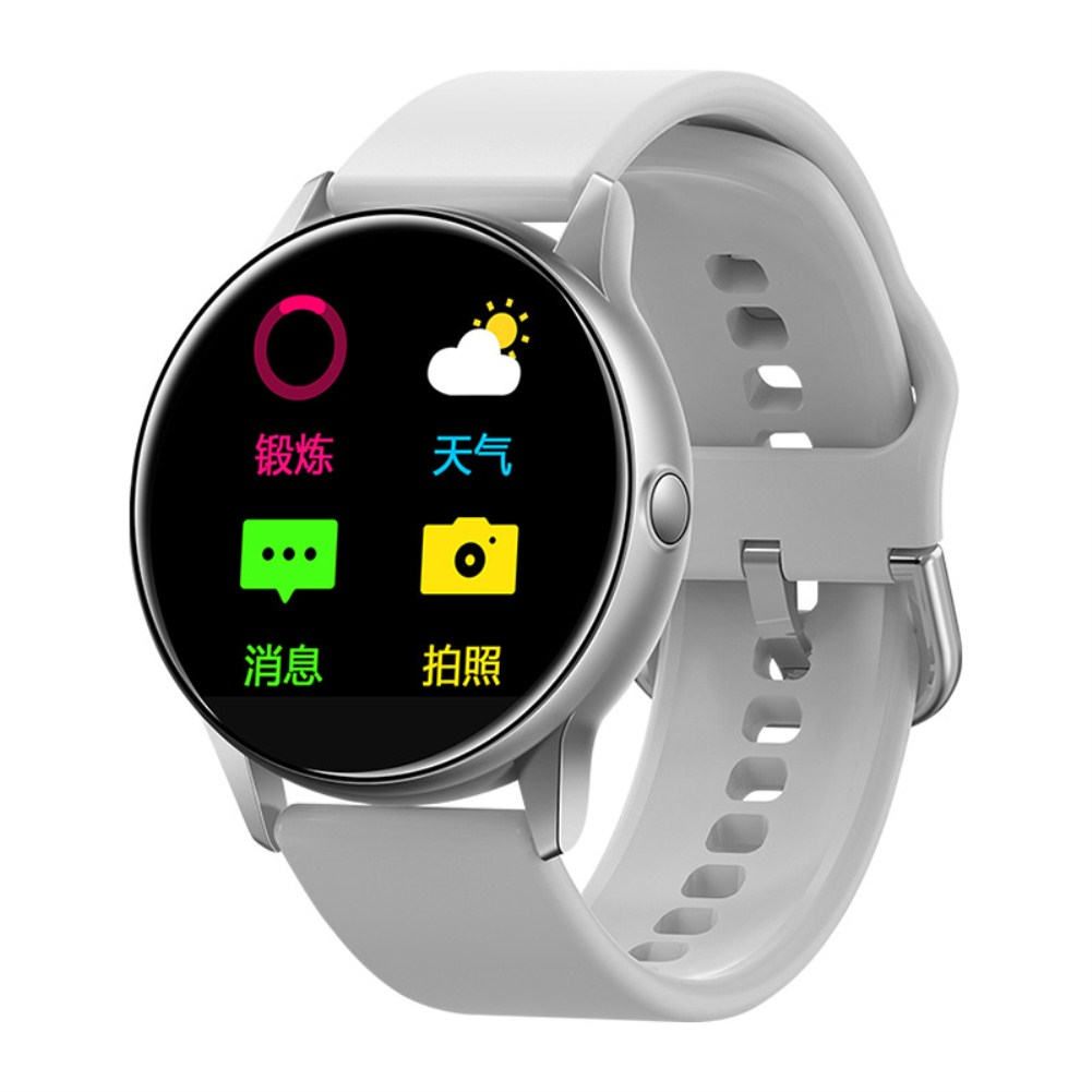 C009 Smart Bracelet Silicone Round Full-Screen Touch Heart Rate Sleep Health Monitoring Sports Smart Watch White silicone