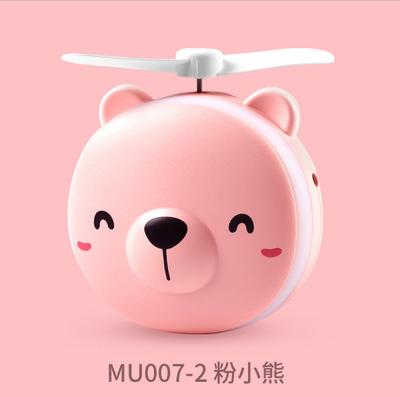Portable Handheld Fan with LED Fill Light Makeup Mirror Mini USB Charging Fan Pink bear makeup mirror fan_8.5 * 3.5 * 10