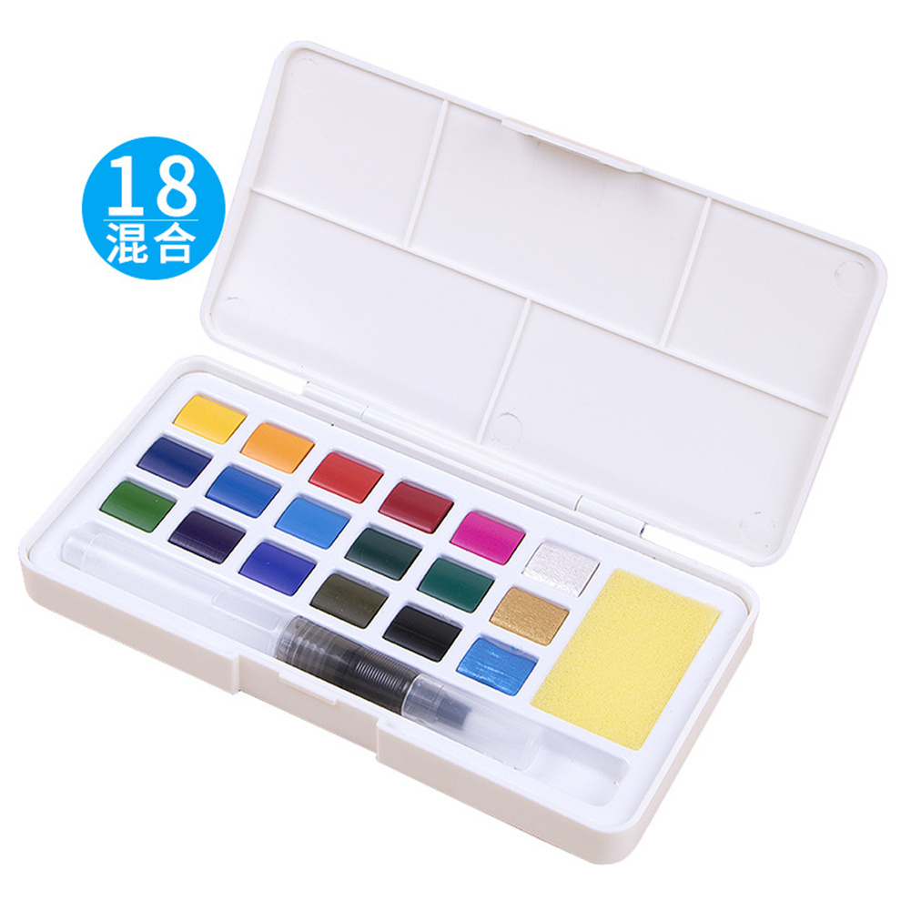 Pearlescent Color Solid Watercolor Paint  Set Nail Art Watercolor Painting For Beginners 18 color mixing