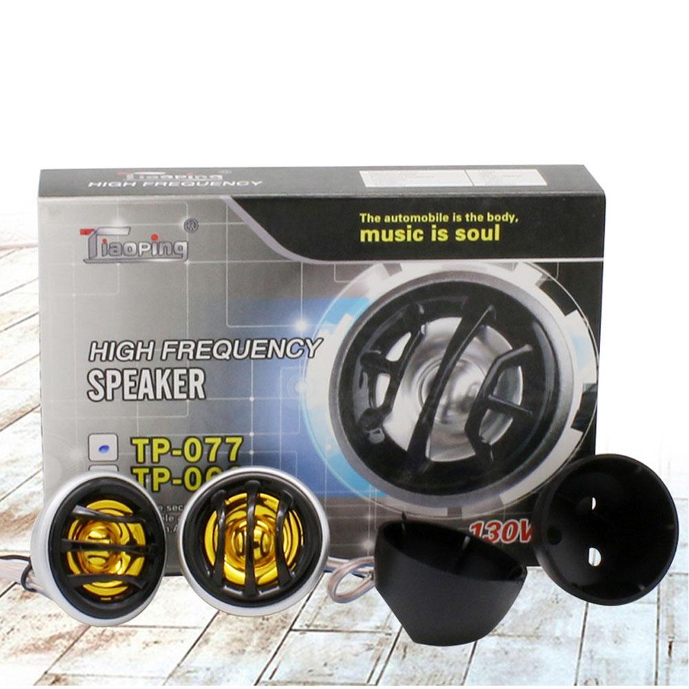 1 Pair Metal + Plastic Car  Audio  Tweeter Car Audio Modified Tweeter Vehicle Speaker Black+gold