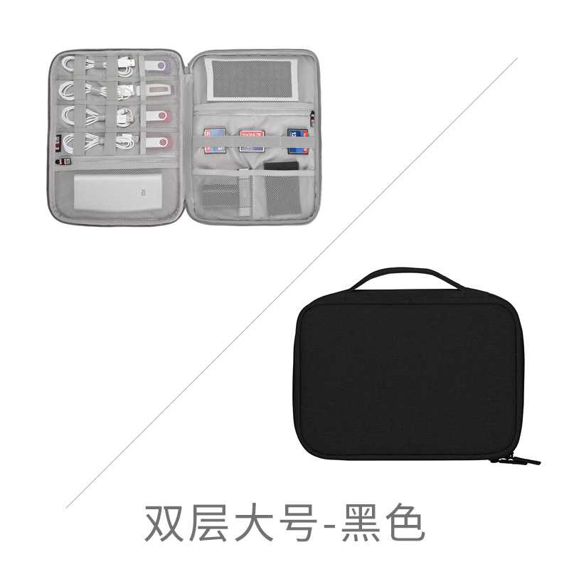 BUBM Portable Electronic Accessories Travel Case Organizer Carry Bag for Cables USB Flash Drive  Double layer large - black