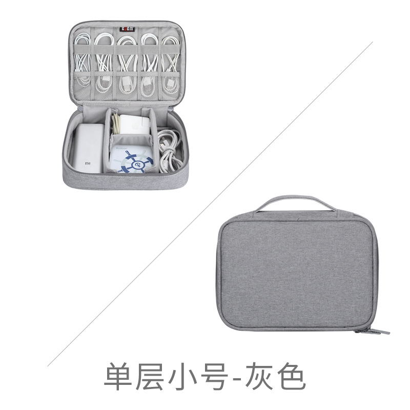 BUBM Portable Electronic Accessories Travel Case Organizer Carry Bag for Cables USB Flash Drive  Single layer - gray
