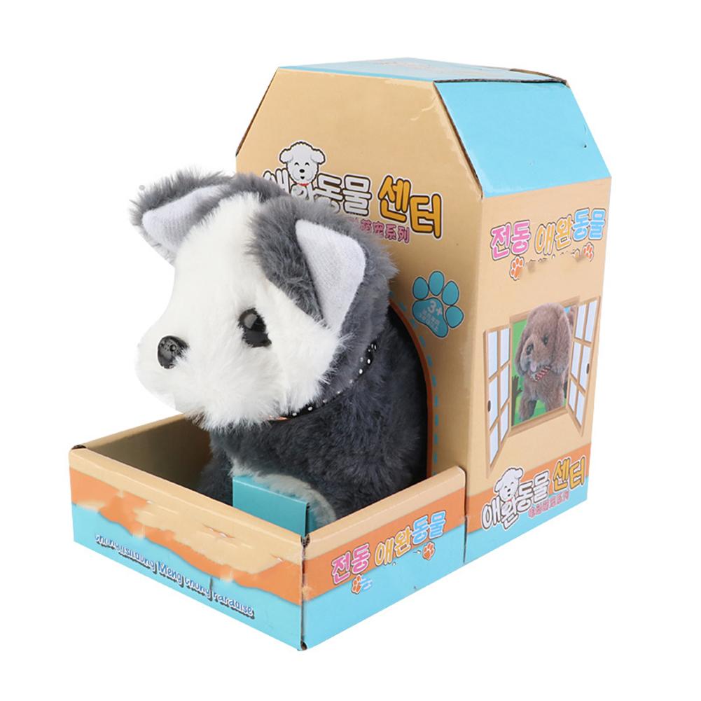 Electric  Plush  Simulation  Animal  Toys Walk Sounds Plush Doll Toy For Children Grey Husky