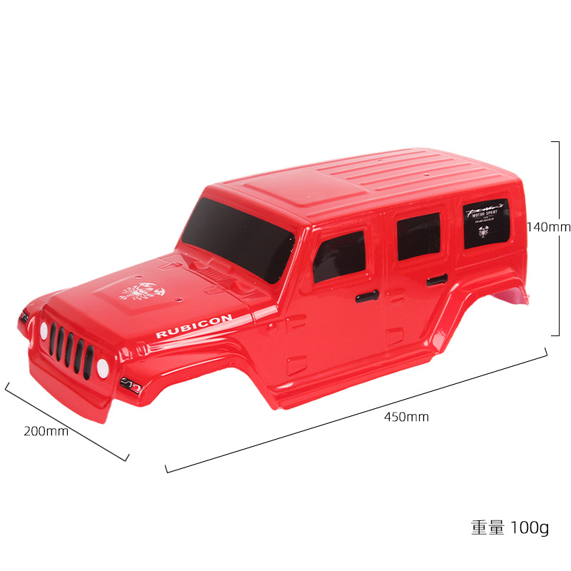 Simulation Shepherd Car  Shell Diy Modified Model Accessories For 313-wheelbase Chassis R672R 313 wheelbase red car shell
