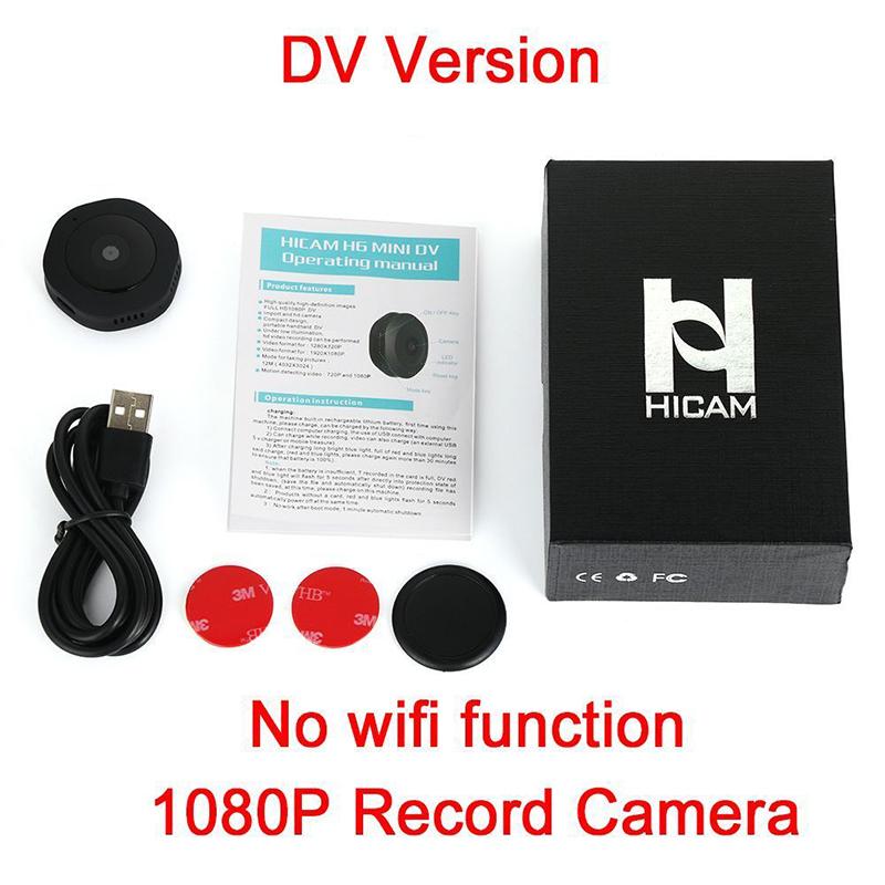HD 1080P Mini IP Camera Motion Security IR Cam Night Vision DV DVR