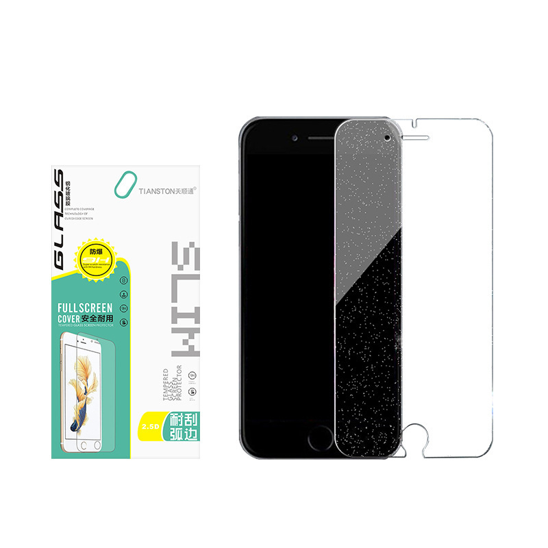Tempered Glass Film For Iphone 12 Diamond Game Mobile Phone Protective Film iphone 12 Mini