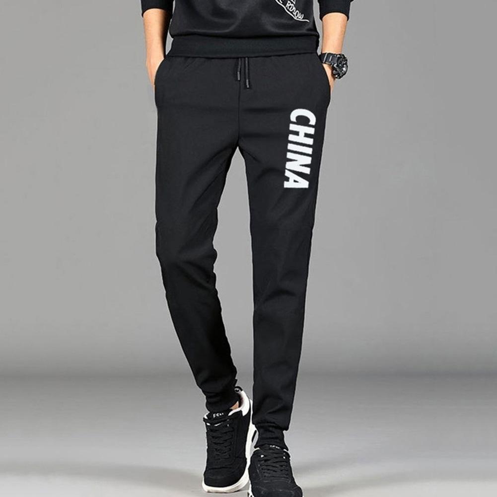 Men Spring And Summer Thin Casual Slim Harem Pants Drawstring Trousers Alphabet_M