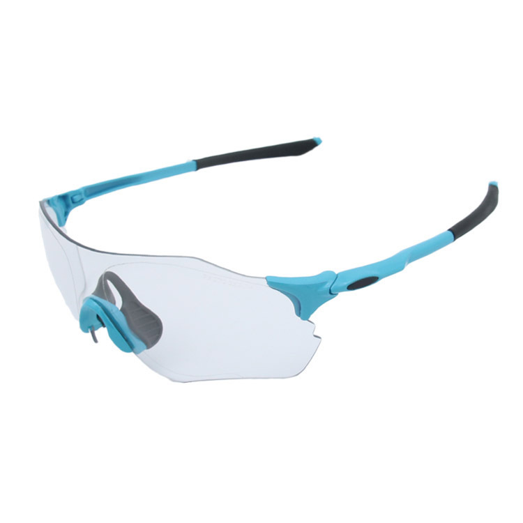 Bicycle Cycling Glasses Windproof Color change Sunglasses Protection Goggles Eyewear Sports