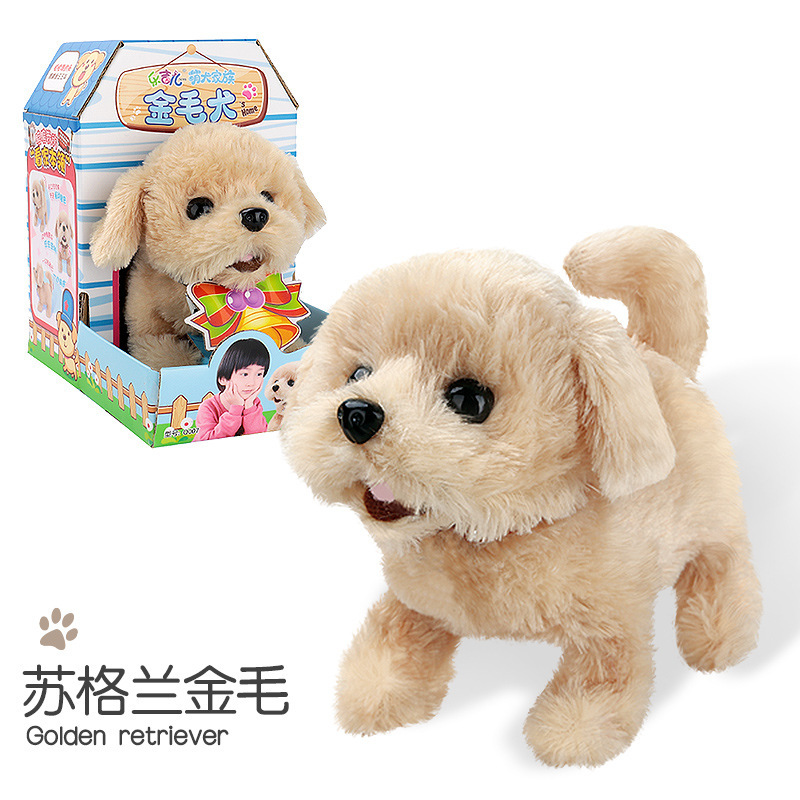 Plush  Doll  Toy  Electric Cute Simulation Dog Walking Smart Dog Animal Toy For Children Golden Retriever