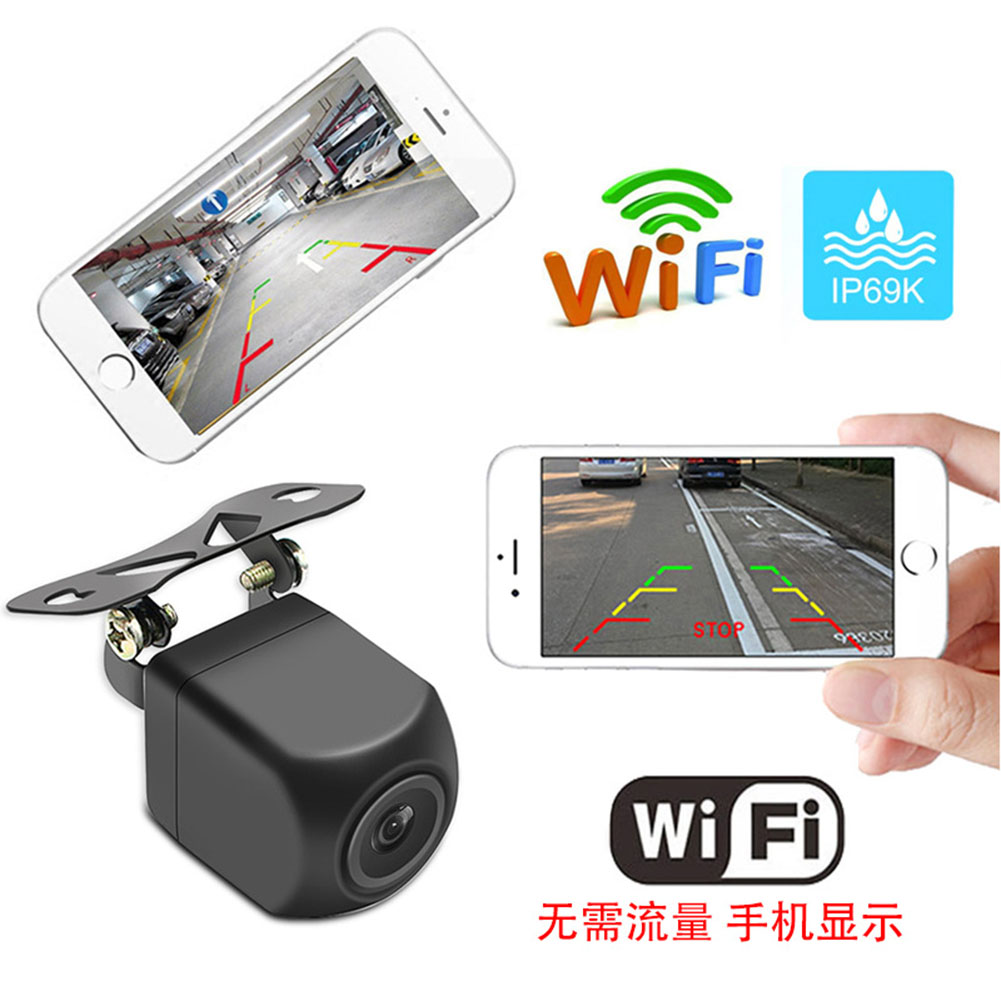 Car WIFI Wireless Reversing HD Night Vision Camera Navigation Rear View Waterproof Car Universal Camera black